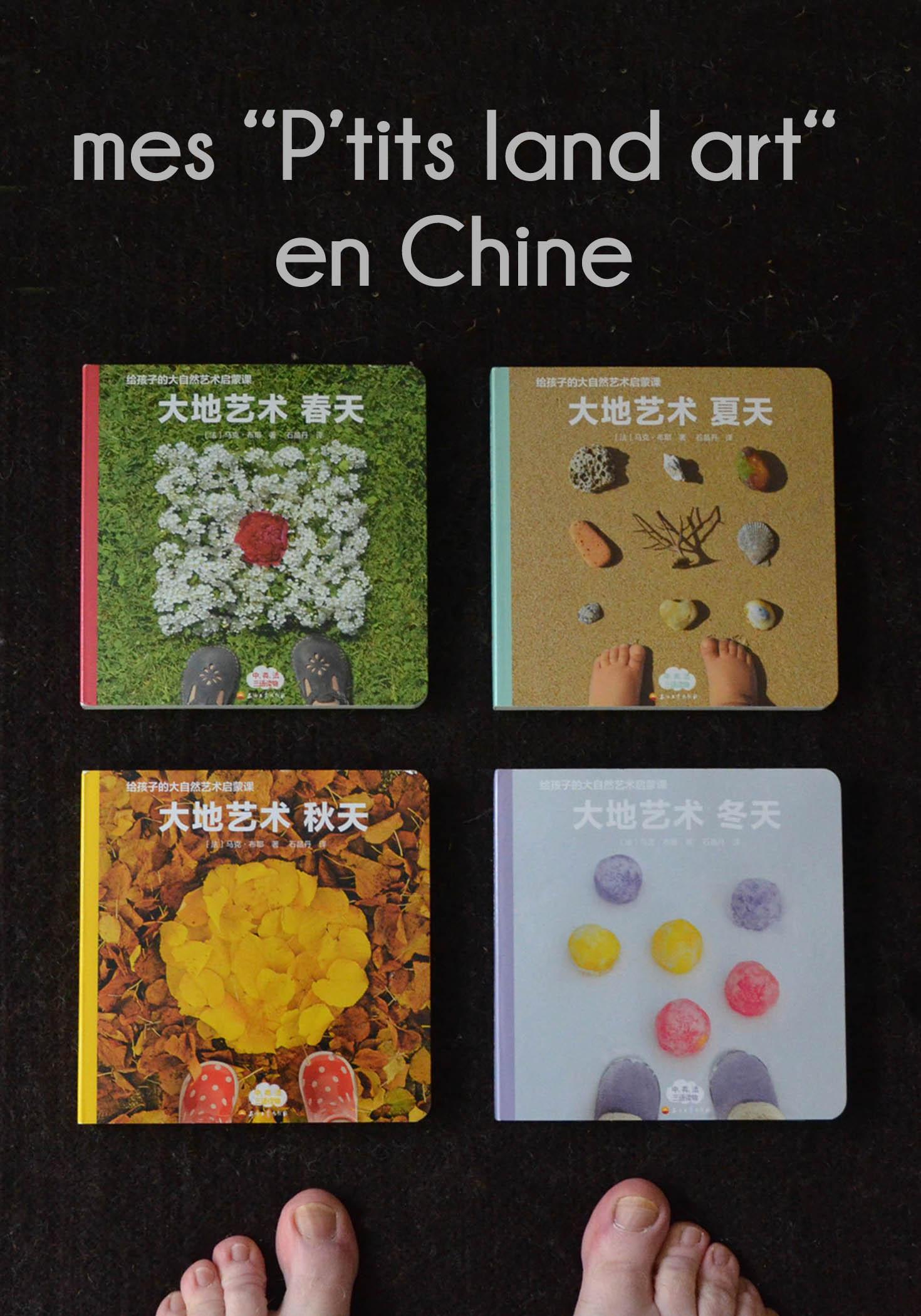 Article  P'TIT LAND ART CHINE 2 M